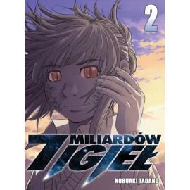 Manga - 7 Miliardów Igieł tom 2