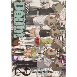 Manga Doubt - tom 2
