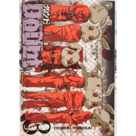 Manga Doubt - tom 3