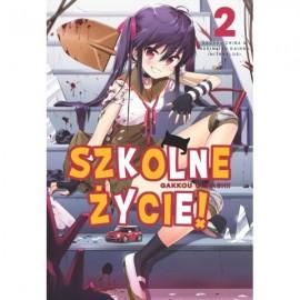 Manga - Szkolne Życie tom 2