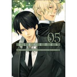 Manga Ilegenes - Ścieżki obsydianu tom 5