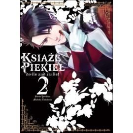 Manga Książę Piekieł tom 2
