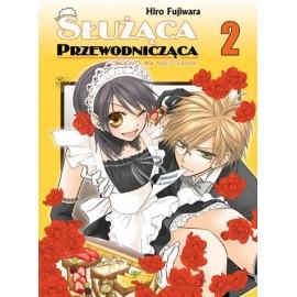 Manga - Służąca Przewodnicząca tom 2