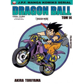 Manga - Dragon Ball tom 14