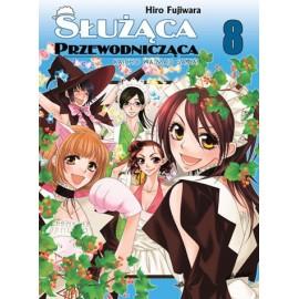 Manga - Służąca Przewodnicząca tom 8