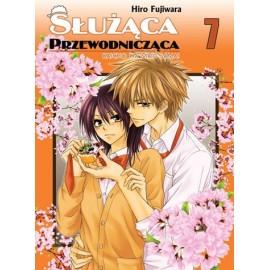Manga - Służąca Przewodnicząca tom 7