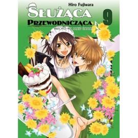 Manga - Służąca Przewodnicząca tom 9