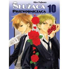 Manga - Służąca Przewodnicząca tom 10