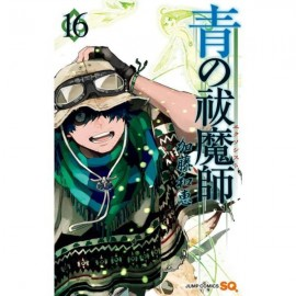 Ao no Exorcist tom 16