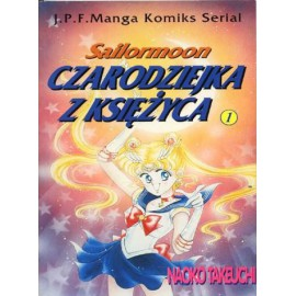 Manga - Sailor Moon tom 1