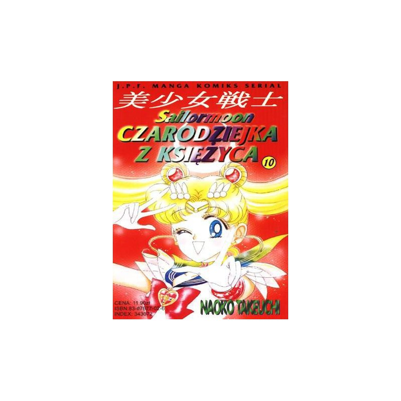 Manga - Sailor Moon tom 10
