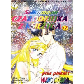 Manga - Sailor Moon tom 12