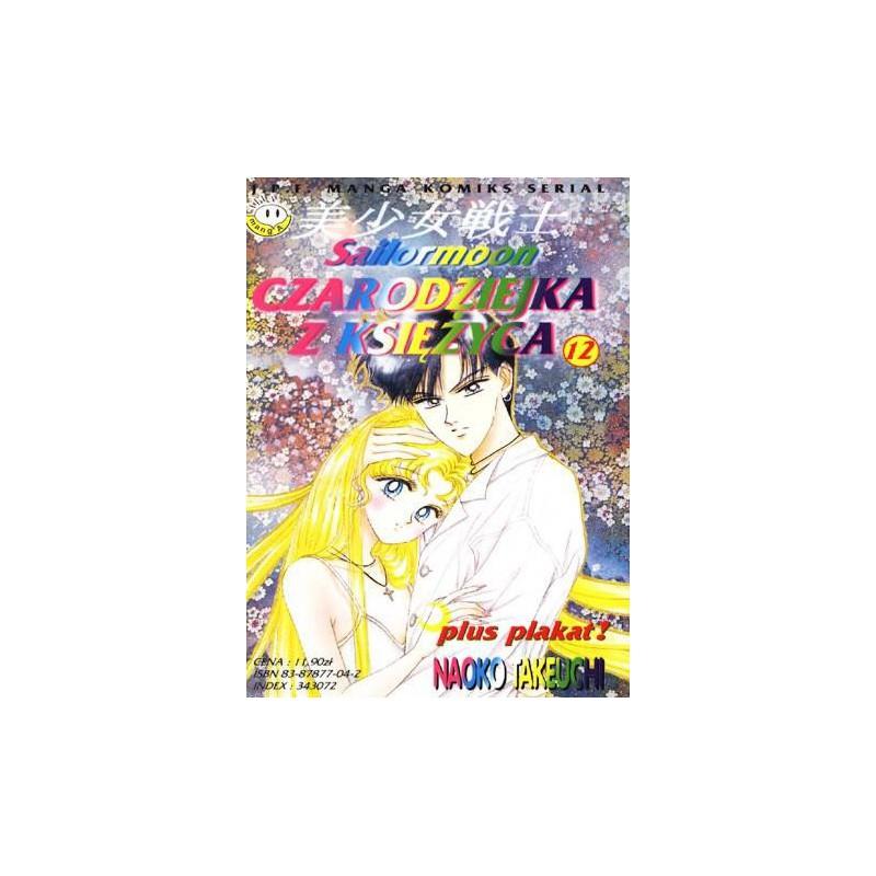 Manga - Sailor Moon tom 12