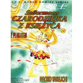Manga - Sailor Moon tom 16