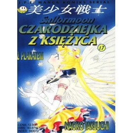 Manga - Sailor Moon tom 17