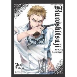 Kuroshitsuji - tom 21