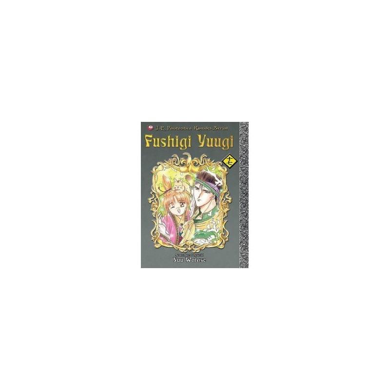 Fushigi Yuugi - tom 17