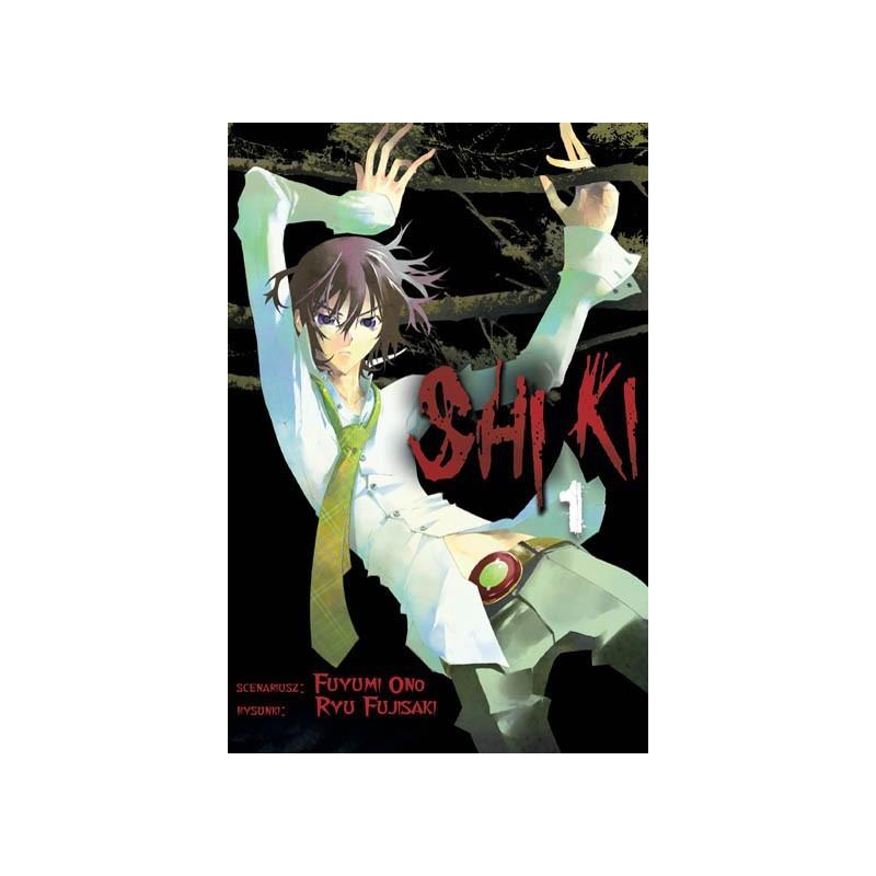 Shiki - tom 1
