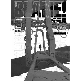 Manga - Blame tom 6