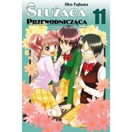 Manga - Służąca Przewodnicząca tom 11