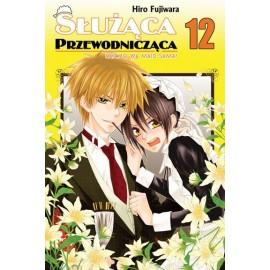 Manga - Służąca Przewodnicząca tom 12