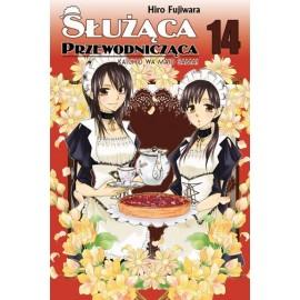Manga - Służąca Przewodnicząca tom 14