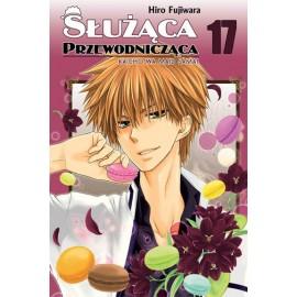 Manga - Służąca Przewodnicząca tom 17