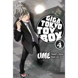 Giga Tokyo Toy Box - Tom 1