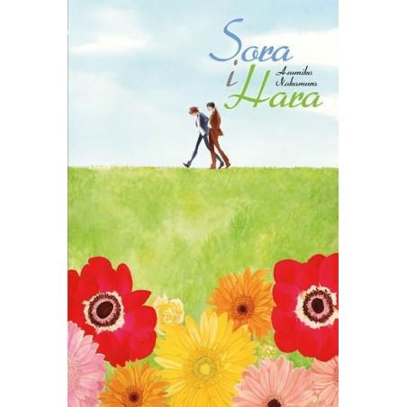 Sora i Hara