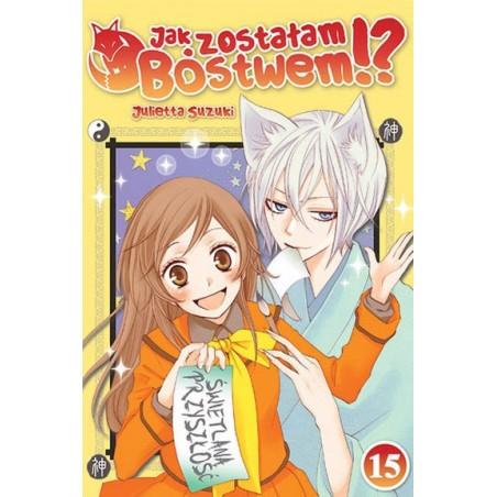 Manga - Jak zostałam Bóstwem tom 14