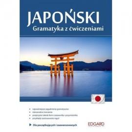 Japoński. Gramatyka z ćwiczeniami.