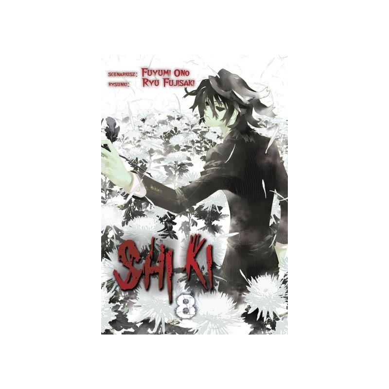 Shiki - tom 7