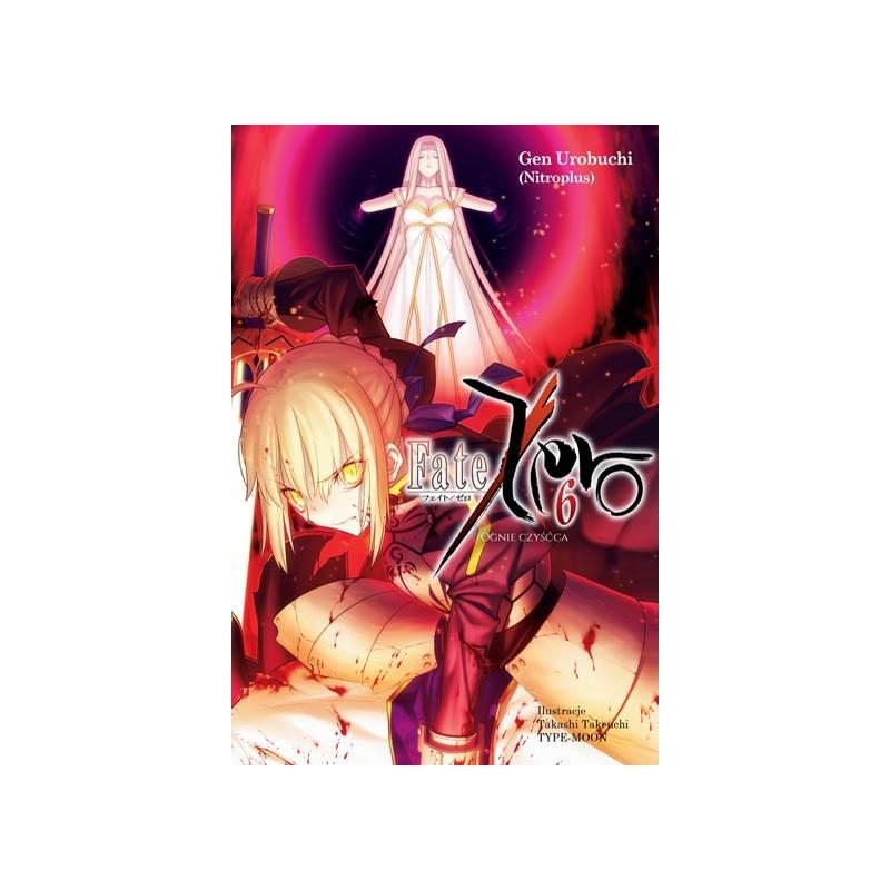 Fate/Zero (LN) -Tom 5