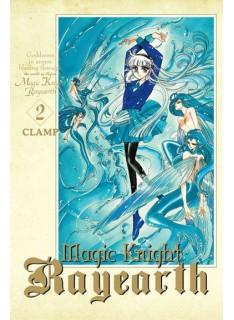 Magic Knight Rayearth - Tom 1