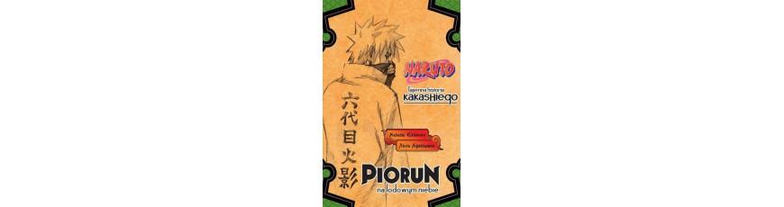 Naruto: Tajemna historia LN